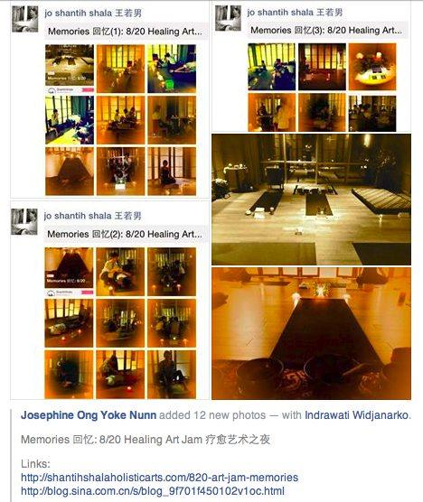 FB-8:20-Art Jam-Memory1