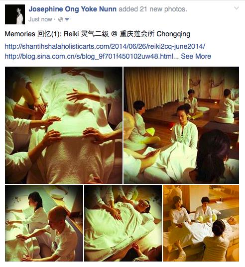 FB-Memories-Reiki2-CQ1