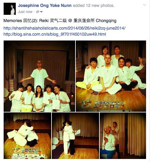 FB-Memories-Reiki2-CQ2