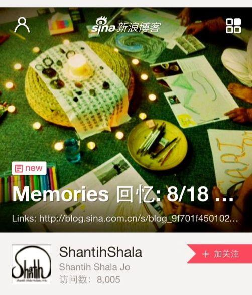 WeChat-8:18-Art@CSL memory