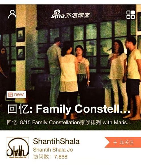 WeChat-Fam Con-Aug-memory