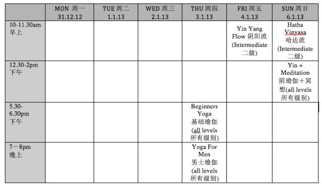3H schedule1