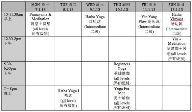 3H schedule2