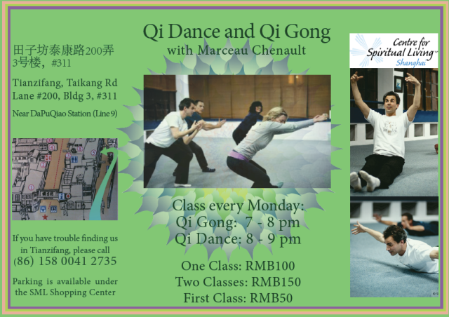 CSL QiGong flyer