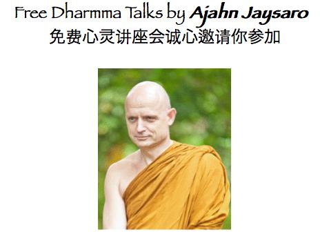 dharmma talk1