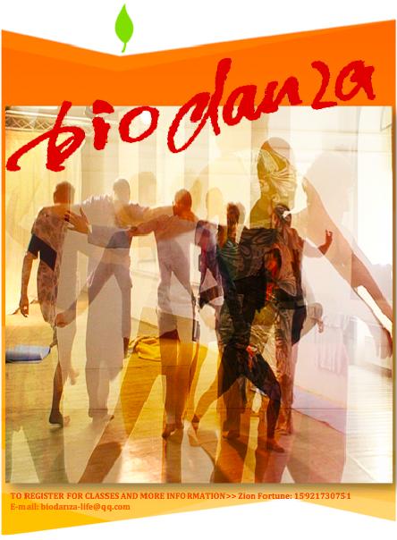 Biodanza flyer1