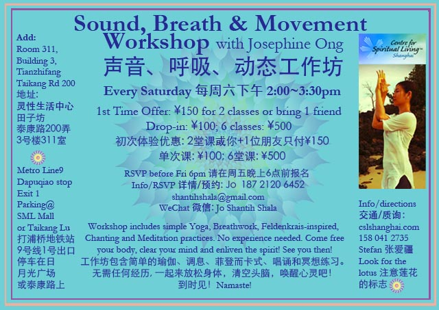 CSL-yoga flyer-Eng+Chn