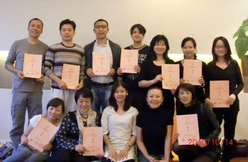 reiki1 SH oct group