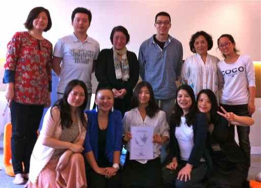 reiki2 may2012-1
