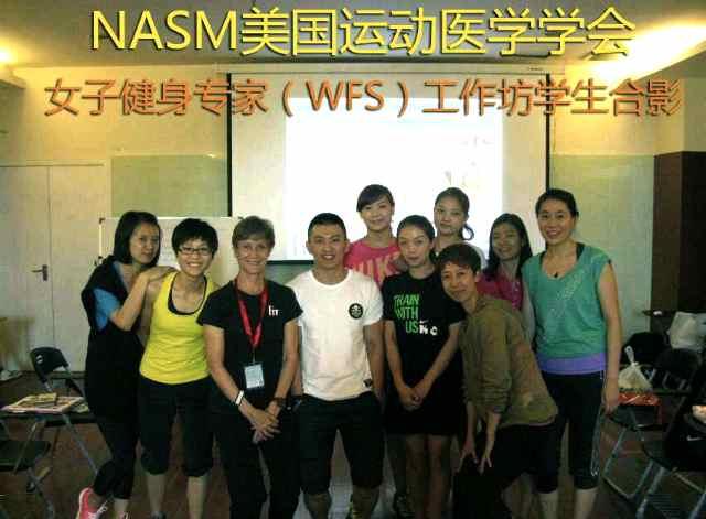 SH PT-WFS WS1