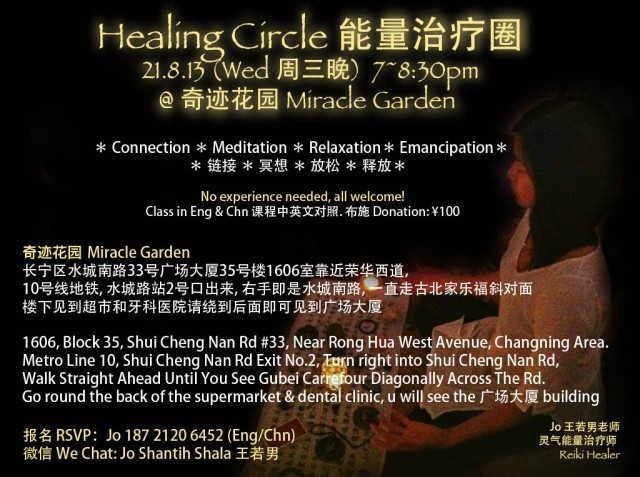 Jo HC@MG flyer