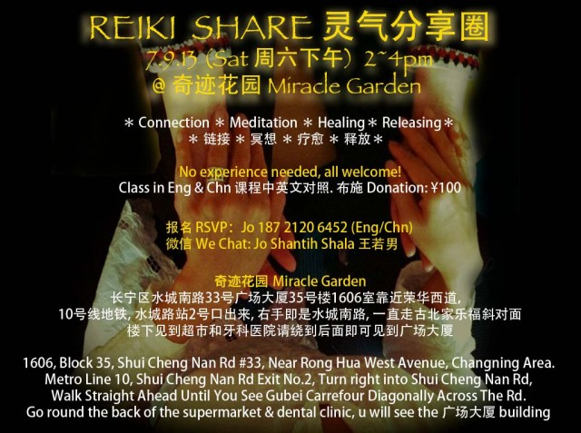 Reiki Share-Sept7@MG flyer