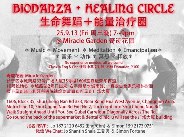 Biodanza+HC@MG-Sept