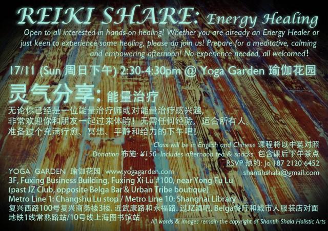 Yoga Garden-NOV-Reiki Share