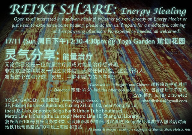 Yoga Garden-NOV-Reiki Share