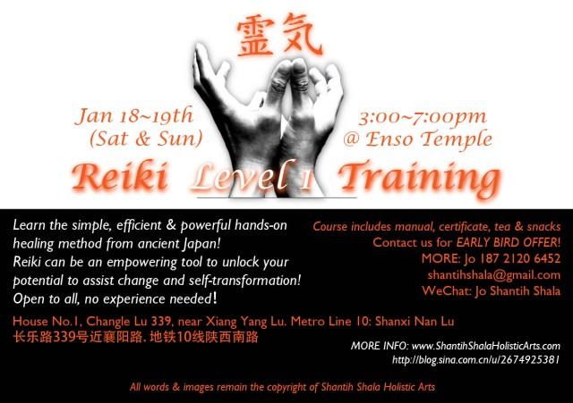 Reiki1@Enso Temple