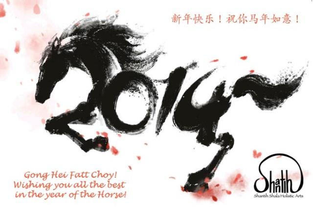 2014 CNY card