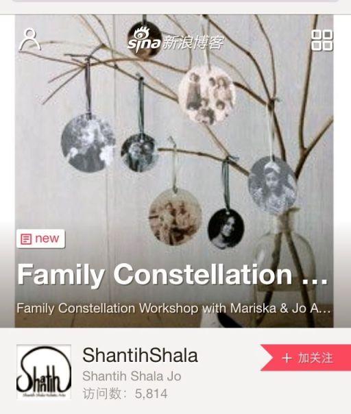WeChat-Fam Con flyer