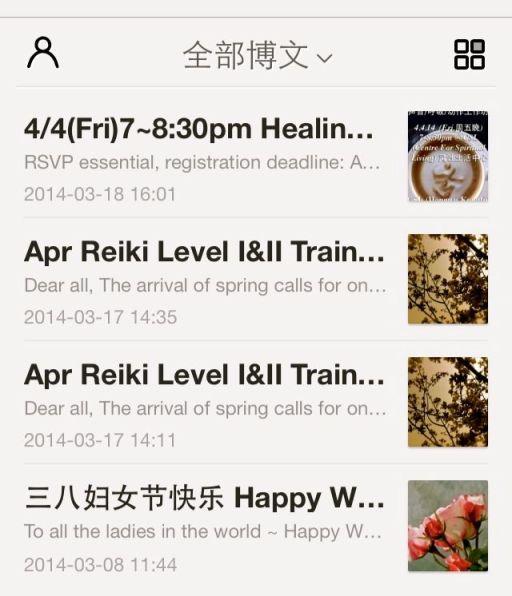 WeChat-Mar 19 posts