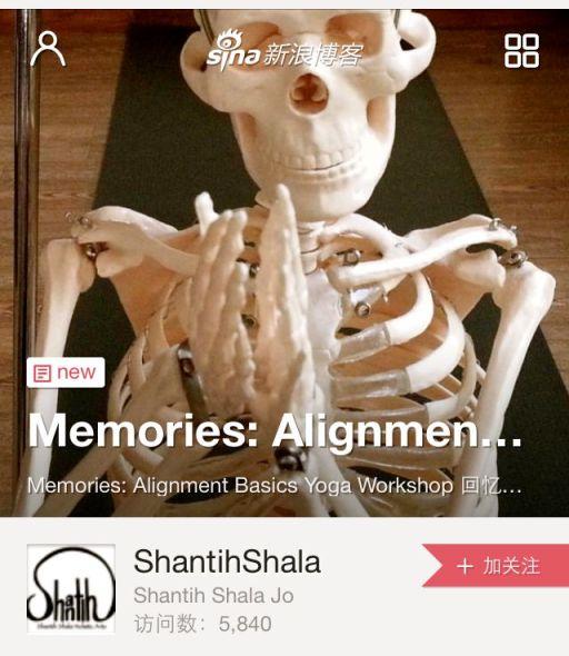 WeChat-Mar-CQ Yoga WS