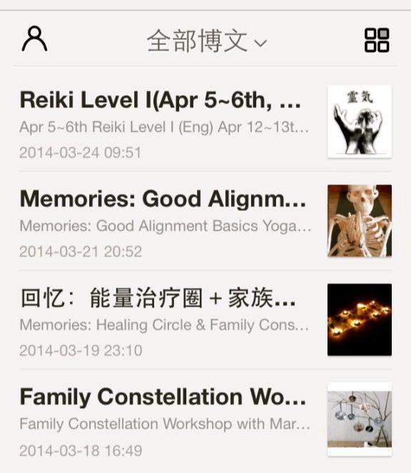 WeChat-Mar posts3