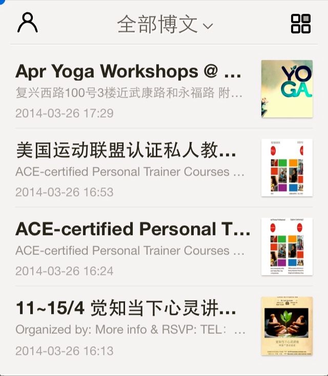 WeChat-Mar posts5