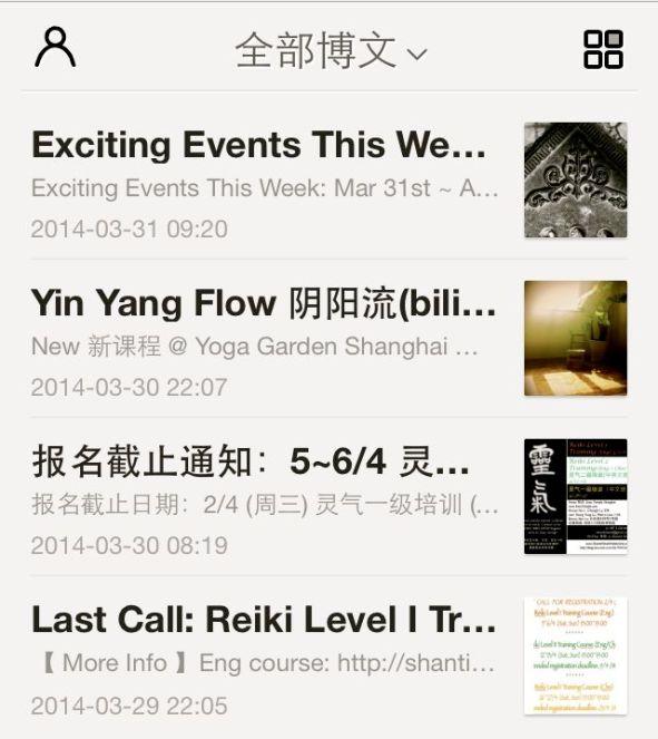 WeChat-Mar posts7