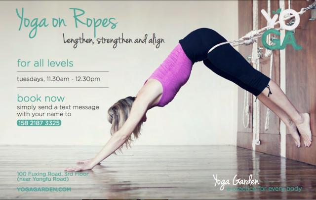 Yoga Garden-Yoga On Ropes