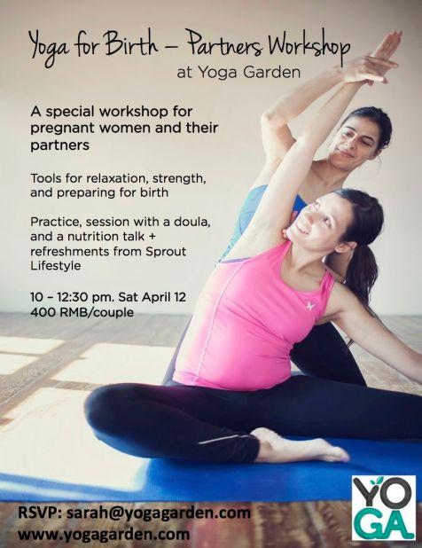 Yoga Garden-yogaforbirth