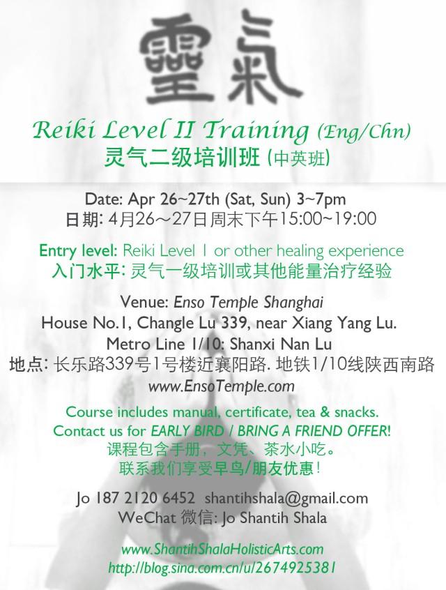 Reiki 2@Enso-Apr26+27
