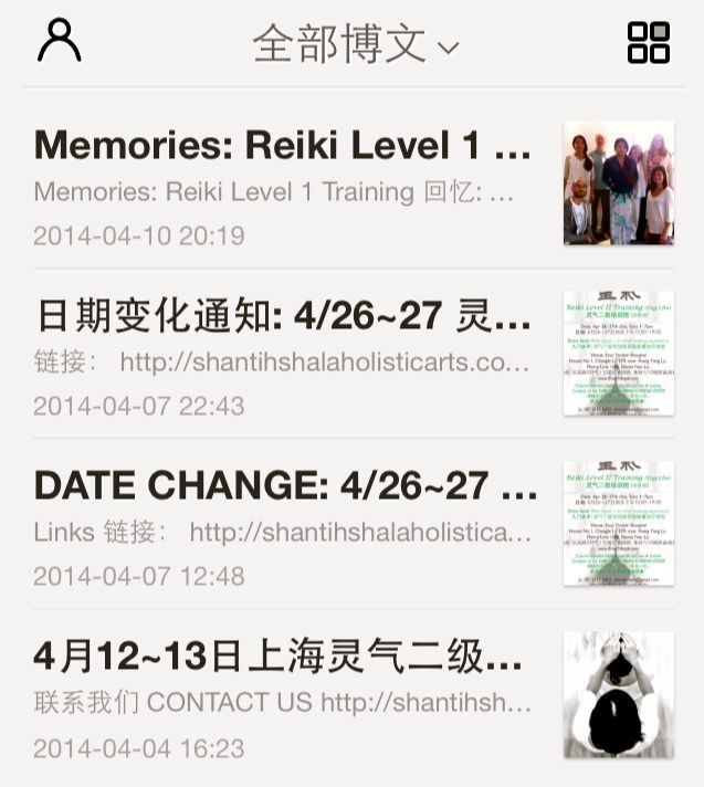 Wechat-Apr posts2