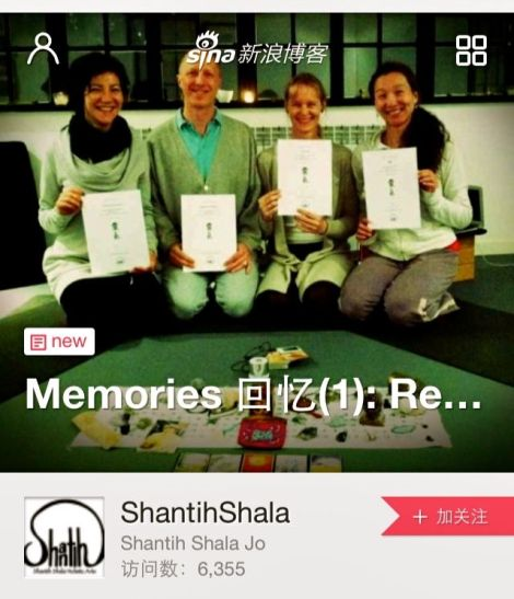 WeChat-Apr Reiki2-memories1