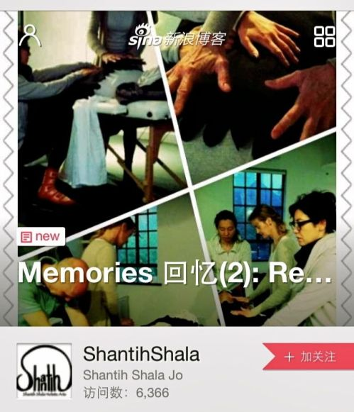 WeChat-Apr Reiki2-memories2