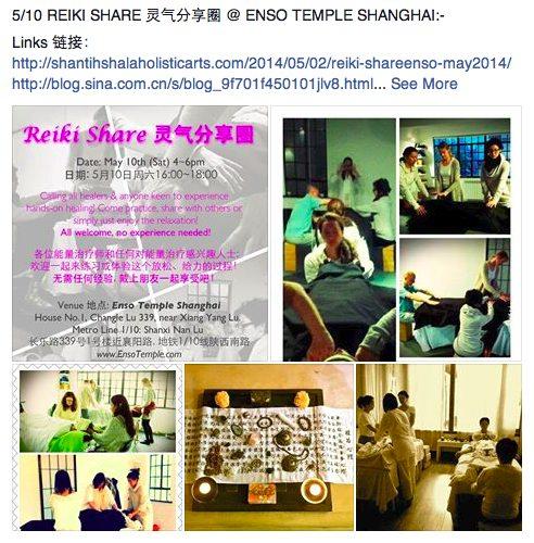 FB-Reiki Share-June2014