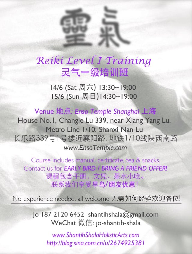 Reiki 1@Enso-Jun14+15 copy