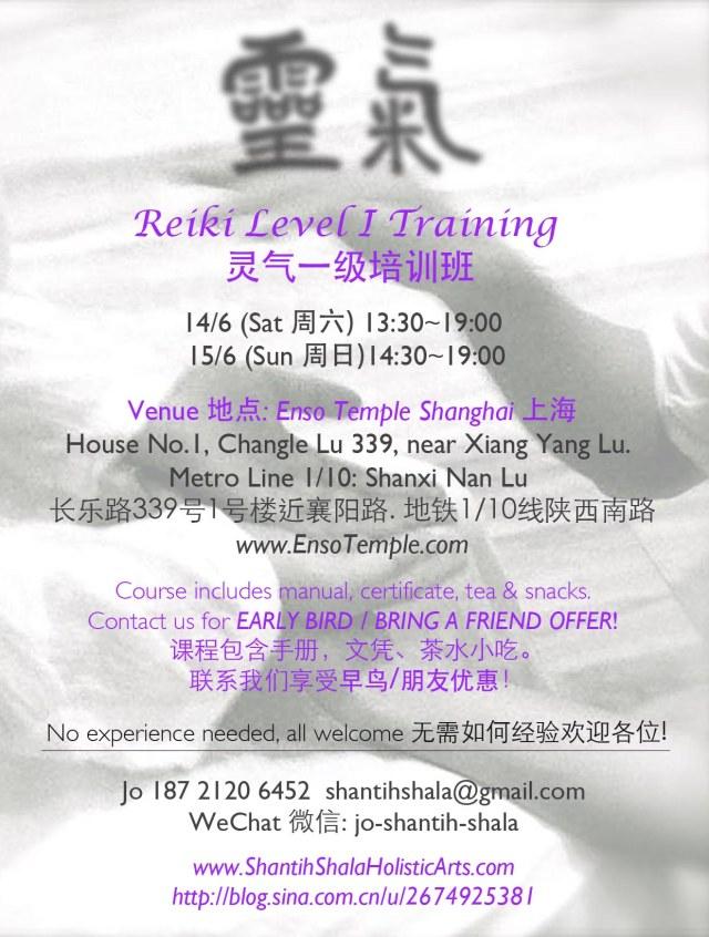 Reiki 1@Enso-Jun14+15 copy