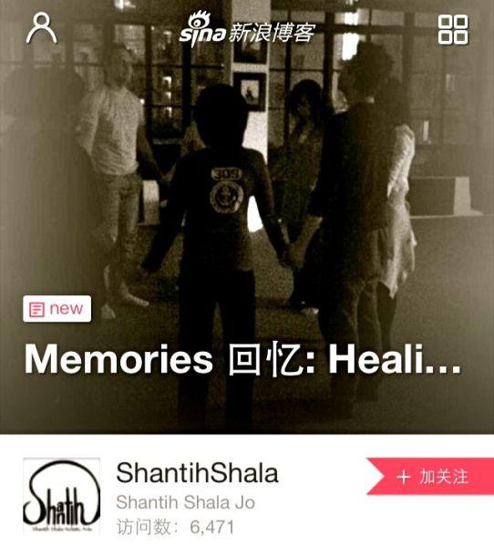 Wechat-May SMB memories