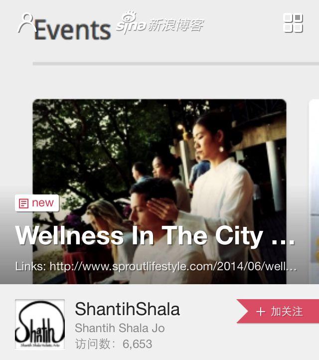 WeChat-Sprout talk-June28
