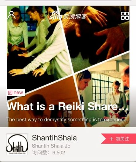 WeChat-What Is Reiki Share-Eng