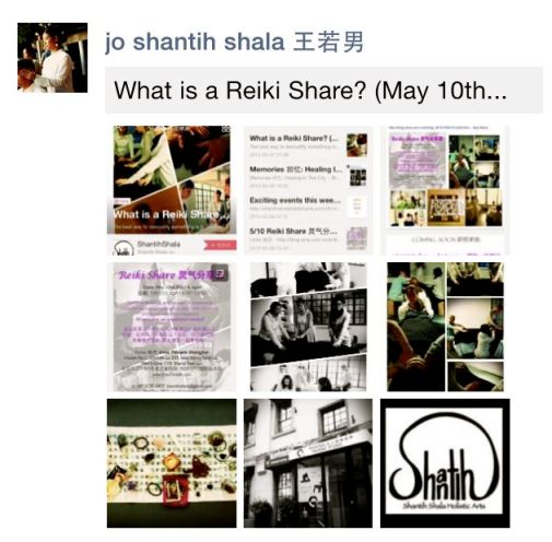 WeChat-What Is Reiki Share-Eng2