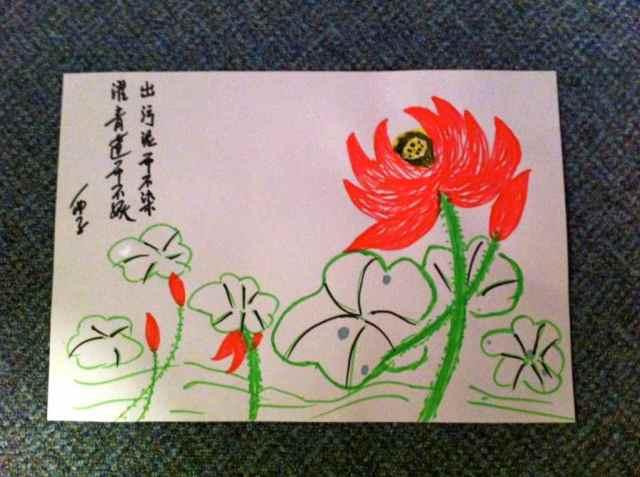 Art @CSL-7:28-drawin-Maggie