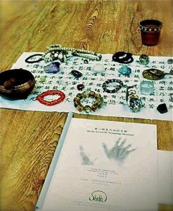 crystals+manual