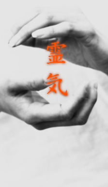 Reiki orange words+hands