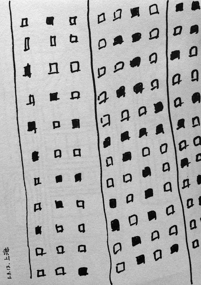sh buildings2222