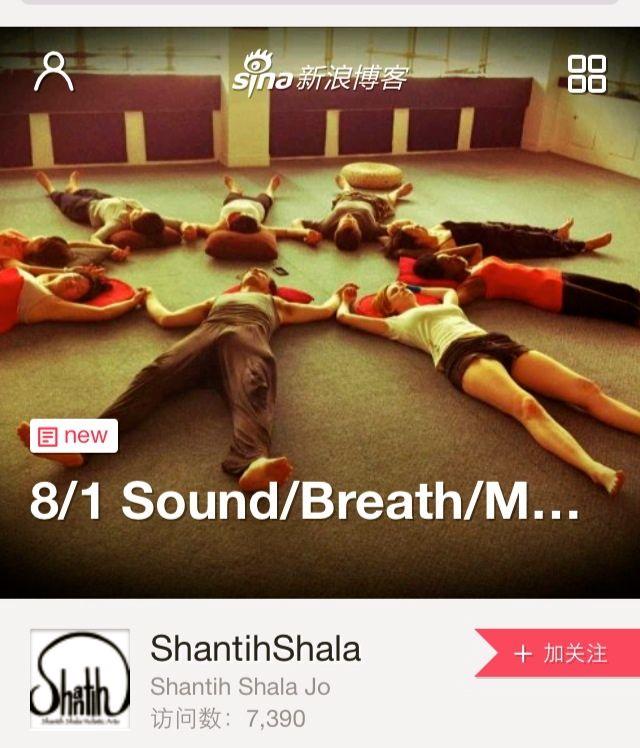 WeChat-Aug2-SBM