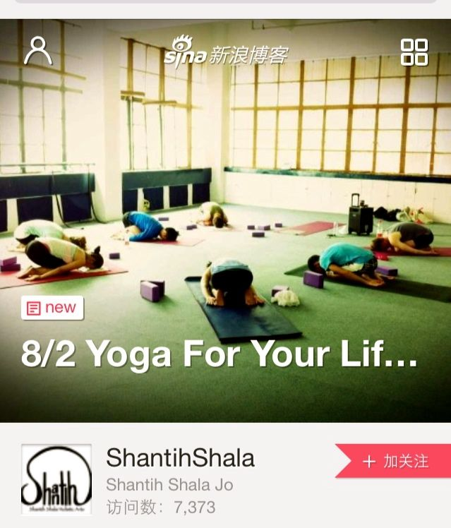 WeChat-Aug2-Yoga