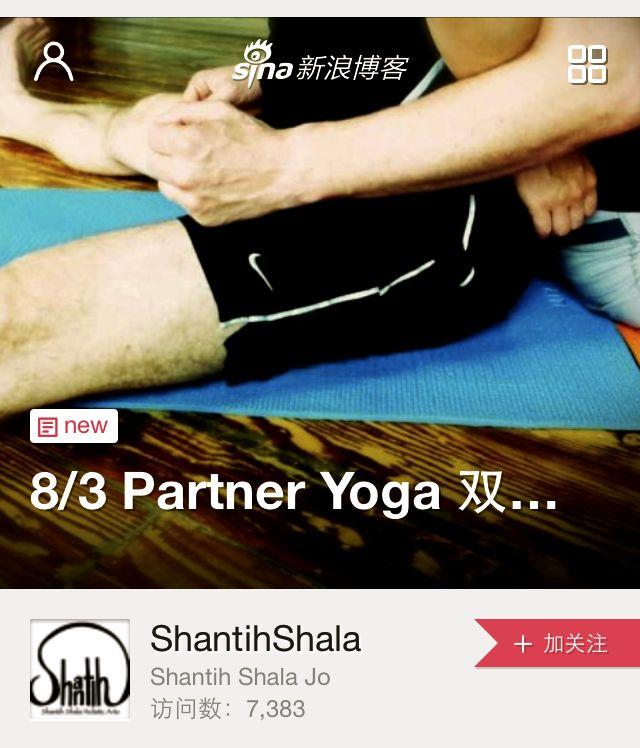 WeChat-Aug3-partner yoga