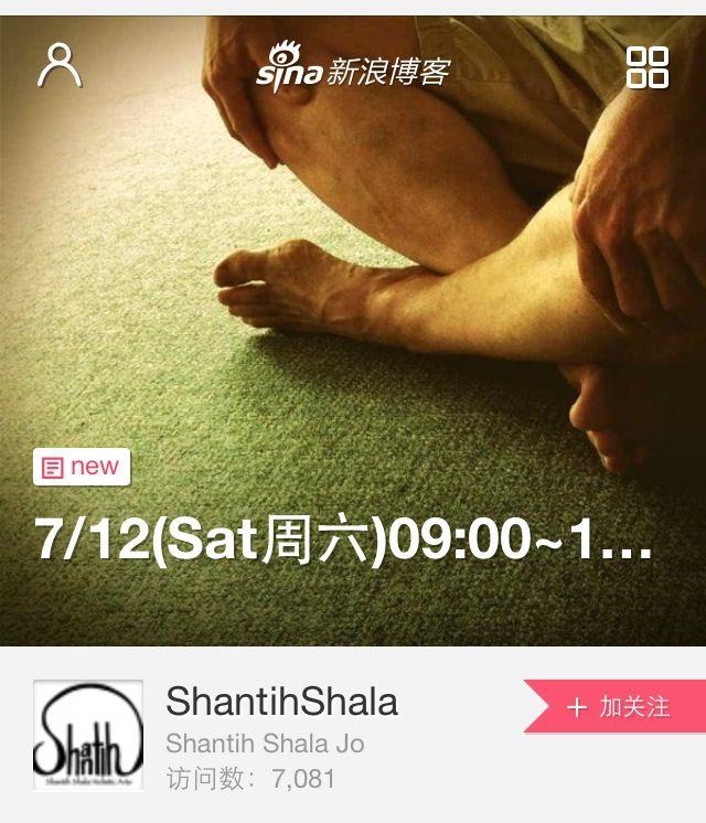 WeChat-Med-July