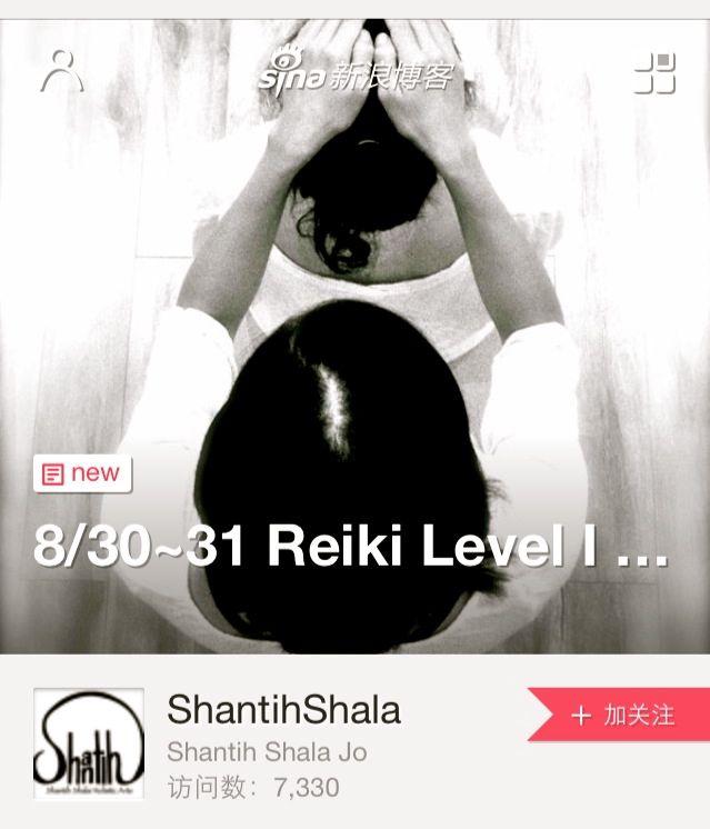 WeChat-Reiki-Aug2014-Eng