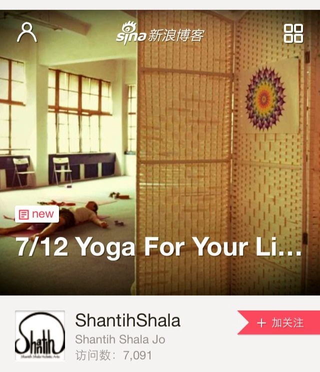 WeChat-Yoga-July